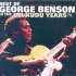 benson-george-the-best-of-george-benson-in-the-ctikudu-years