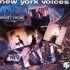 new-york-voices-whats-inside