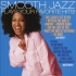 smooth-jazz-plays-your-favorite-hits
